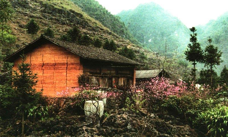 Nhà người DAO - vietnamhoc.net
